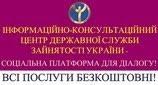 Веб-сайт РегЦЗ